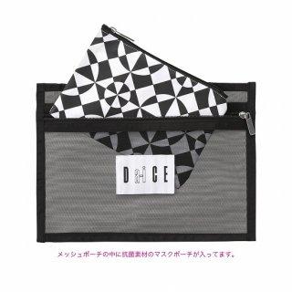 マスクケース付きメッシュポーチ【Da-iCE 2020 SUMMER】