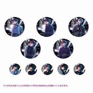 缶バッジ(全10種類ランダム2個セット)【Da-iCE 2020 SUMMER】