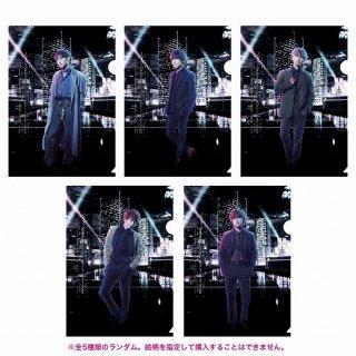 クリアファイル(全5種類ランダム)【Da-iCE 2020 SUMMER】