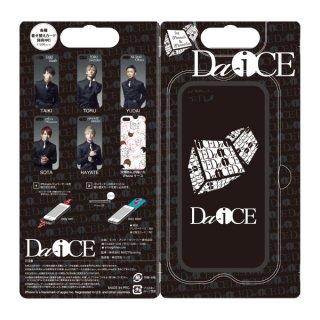 Da-iCE着せ替えiPhoneケース(5/5S用:ブラック)