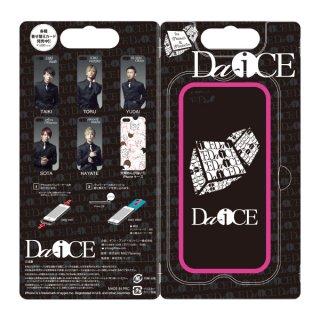 Da-iCE着せ替えiPhoneケース(5/5S用:ピンク)