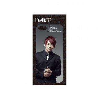 Da-iCE着せ替えiPhoneカード(5/5S用:SOTA)