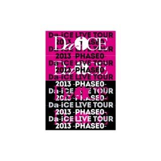 ツアーステッカー【LIVE TOUR 2013-PHASE  0-】