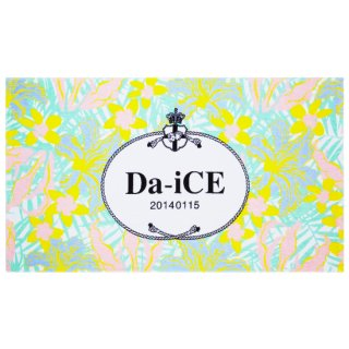 ビッグタオル【Da-iCE SUMMER COLLECTION 2015】