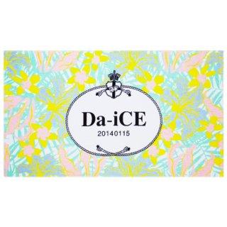 ビッグタオル【Da-iCE SUMMER COLLECTION 2015】