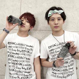 クリアマリンボトル【Da-iCE SUMMER COLLECTION 2015】