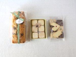 定番 パウンドケーキ1種&クッキー2種