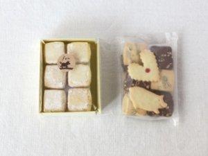 定番 クッキー2種