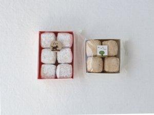 選べる クッキー2種ギフト