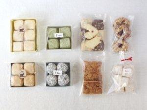 定番 クッキー8種