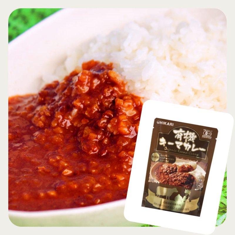 有機キーマカレー(中辛) 140g(無添加)