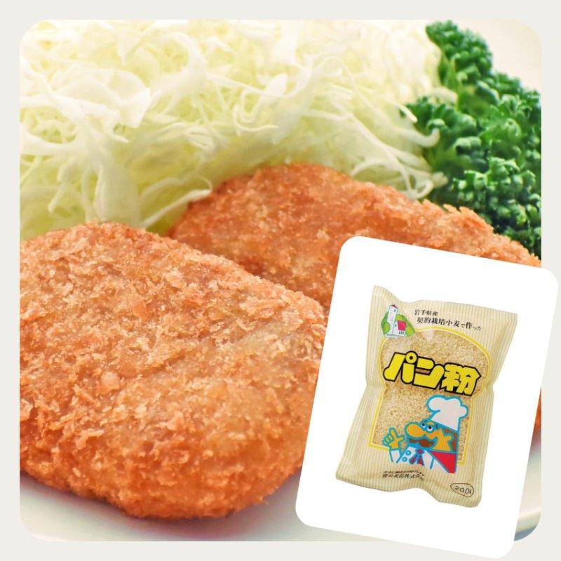 桜井)国内産パン粉 200g
