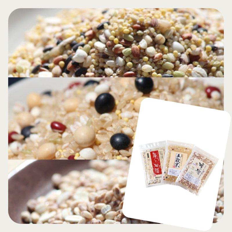 石川商店の人気3商品お試しセット(五穀米・福っくら御膳・麦の膳) ※メール便配送・送料無料