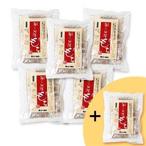 福っくら御膳もち360g(約8切入)×5袋(+1袋サービス)