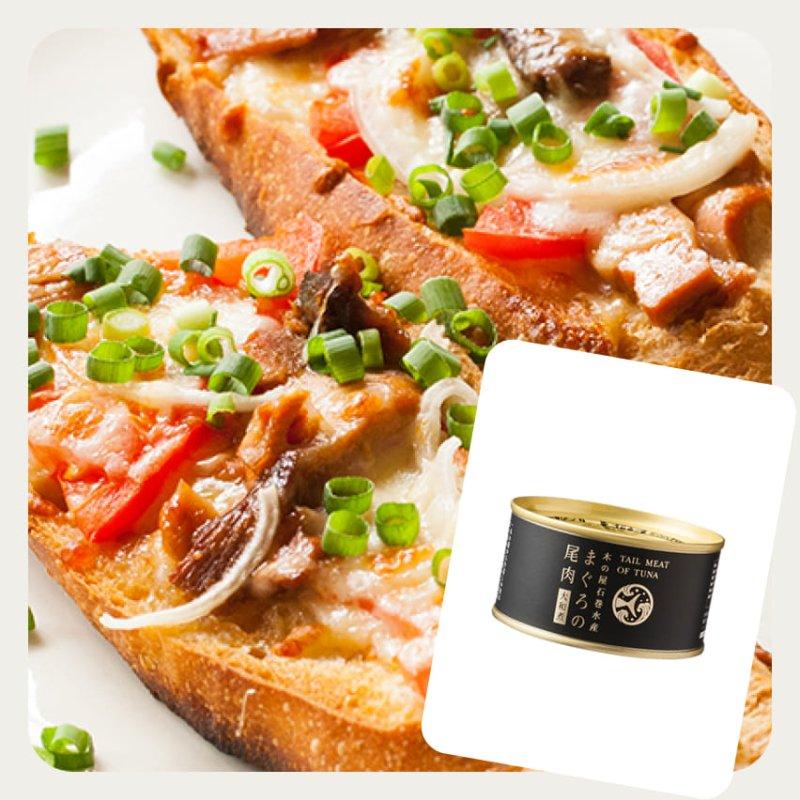 木の屋石巻水産 まぐろ尾肉大和煮 170g(無添加・無着色)