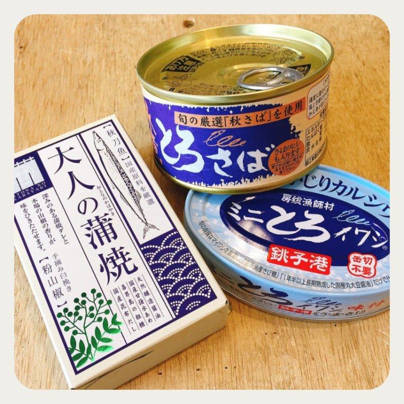 千葉産直  さんま、さば、いわしの3缶セット(添加物不使用)