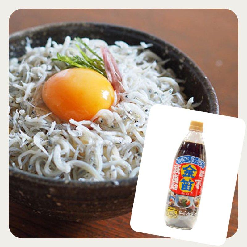 金笛 減塩醤油 1L(本醸造)