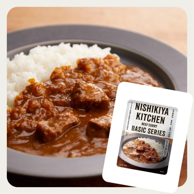 ニシキヤキッチン ビーフカレー 180g(中辛)(化学調味料、着色料、香料不使用)