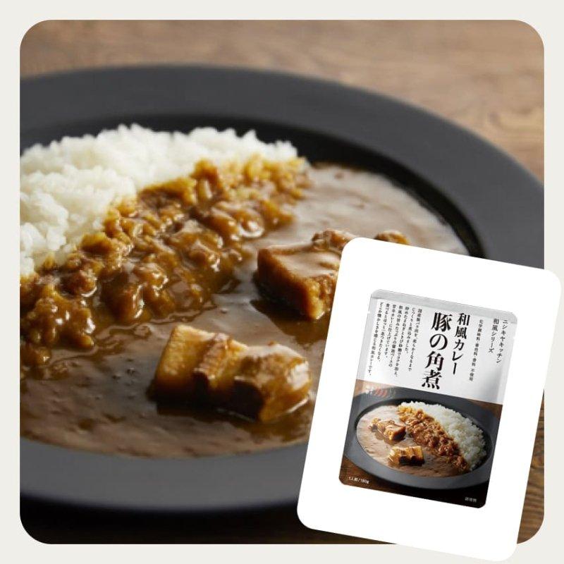 ニシキヤキッチン 豚の角煮カレー 180g(中辛)(化学調味料、着色料、香料不使用)