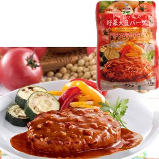野菜大豆ハンバーグ(トマトソース) 100g(1人前)