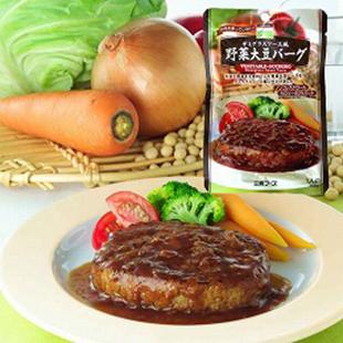 野菜大豆ハンバーグ(デミグラス) 100g(1人前)