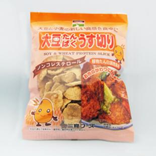 「大豆ミート」大豆たんぱく(薄切り) 90g(保存料、着色料不使用)