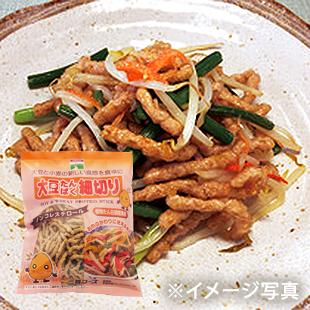 「ソイミート」大豆たんぱく(細切り) 90g(保存料、着色料不使用)