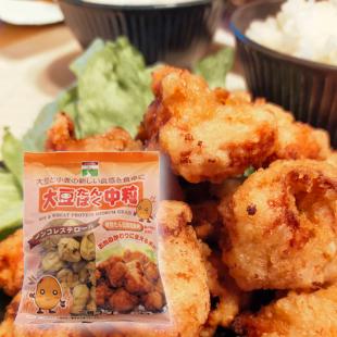 「大豆ミート」大豆たんぱく(中粒) 90g(保存料、着色料不使用)