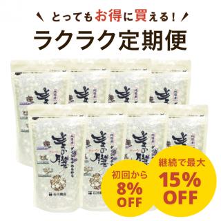 【定期購入】麦の膳 300g×8袋(初回のみ支払い方法はクレジット、amazonpayが使えます。その後は代引きとなります)