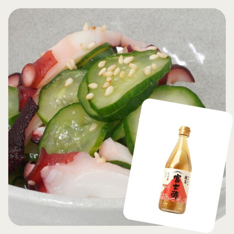 飯尾醸造 純米 富士酢 900ml