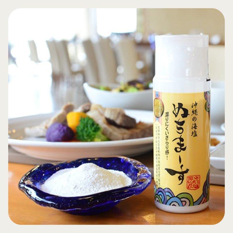 沖縄の海塩 ぬちまーす 150g クッキングボトルタイプ