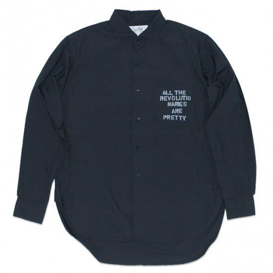 communist shirt