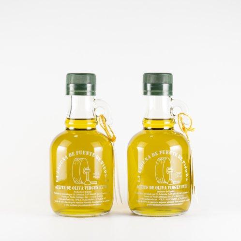 【EXVオリーブオイル】ハリータ・アルベキーナ(250ml) 2本セット+ミニボトルの特設サイト限定キャンペーン
