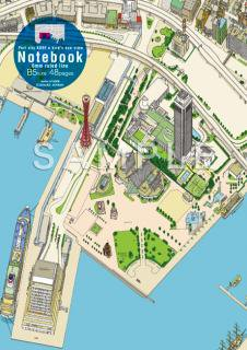 港町神戸鳥瞰図  ノート01(青)