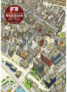 『港町神戸鳥瞰図2008』 ノート02(赤)