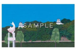 須飼秀和  絵ハガキ 「明石の風景」  <明石のお城>