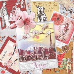 廃盤 Tokyo カード柄 東京 和柄 桜 1枚 バラ売り 33cm ペーパーナプキン デコパージュ HOME FASHION