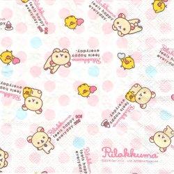 コリラックマ ピンク ドット キャラクター 1枚 ばら売り 33cm ペーパーナプキン 紙ナプキン デコパージュ rirakkuma