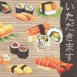 SUSHI お寿司 いただきます 和柄 1枚 バラ売り 33cm ペーパーナプキン 紙ナプキン デコパージュ Ambiente