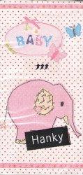 赤ちゃん象 ピンク  21.5cm角/ポケットペーパーハンカチ・紙ハンカチ/ミニペーパーナプキン