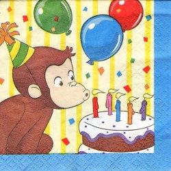 25cm ペーパーナプキン おさるのジョージの誕生日  1枚 デコパージュ用 バラ売り 紙ナプキン キャラクター Disney