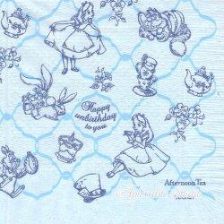 25cm 不思議の国のアリス 総柄 ブルー 1枚 ペーパーナプキン バラ売り Alice in Wonderland ディズニー Afternoon Tea