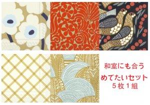 【5枚セット】マリメッコ ペーパーナプキン 和室にも合うめでたいカラーの5枚セット marimekko