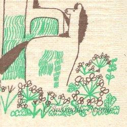 25cm トラネコボンボン ウマ・無漂白 倉敷意匠計画室 1枚 バラ売り ペーパーナプキン デコパージュ用  classiky