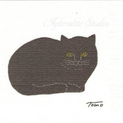 25cm トモタケ A 黒猫がいっぴき 倉敷意匠計画室 1枚 バラ売り ペーパーナプキン デコパージュ用  classiky