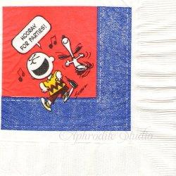 25cm 廃盤 貴重品 ヴィンテージ スヌーピー HOORAY FOR PARTIES! 唄ってダンス! Peanuts キャラクター 1枚 バラ売り ペーパーナプキン デコパージュ SNOOPY