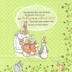ピーターラビット グリーン Beatrix Potter 1枚 バラ売り 33cm ペーパーナプキン PETER RABBIT benno