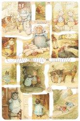 クロモス 廃盤品 ビアトリクス・ポター こぶたのピグリン・ブランドのおはなし  1枚 【1784】 ステッカー シール イギリス製 Beatrix Potter ピーターラビット
