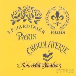 【薔薇と紋章とチョコレート】 ステンシルシート♪ 16cm角 テンプレート エンボス ITD Collection
