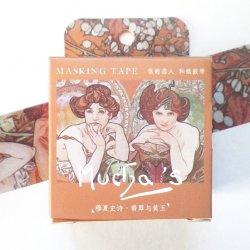 マスキングテープ 【ヒスイ】アルフォンス・ミュシャ 30mmx 7m